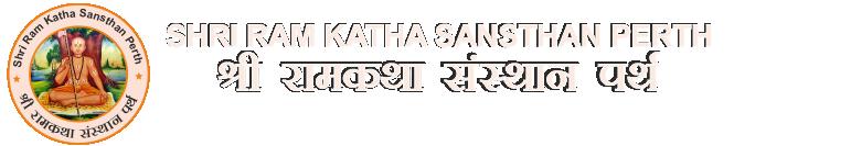Sri Ram Katha Sansthan Perth