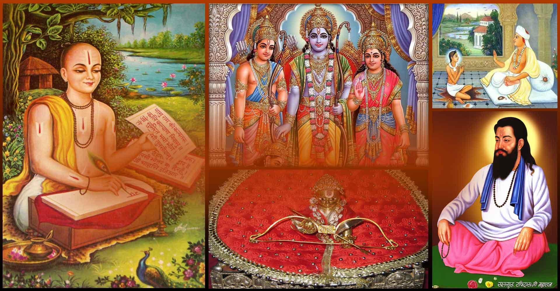 Permalink to: Shri Ram Katha Sansthan Perth